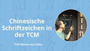 Chinesische Schriftzeichen in der TCM